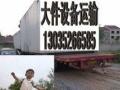 方城设备托运-西峡大件运输,唐河-漯河工程机械运输