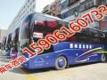 常州到重庆的长途客车线路公告159 0616 0733