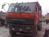 上海地区报废车怎么卖地址