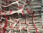 广东和全国各地收购回收PVC药板废料,