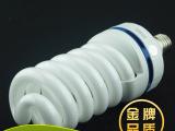 供应科明85w 高品质螺旋形节能灯   超亮螺旋形节能灯 E27
