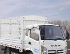 奥驰V3厢式运输车仓栅车载货车低价出售