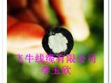 青海省南宁市厂家直销JKLYJ-95电线电缆国标