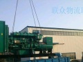 柳州联众物流-专业整车运输、中大件托运,全国连锁