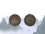 户部造大清铜币当十一枚