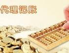 广州专业公司快速注销 注册公■司提供地址 记账 食品�e许可证