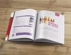 龙岗坂田印刷供应商 龙岗坂田印刷公司画册 免费设计