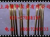美国进口C68700铝黄铜板棒材