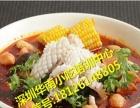 潮汕原味汤粉王技术布吉哪里有培训,专注汤粉技术学习