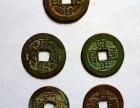 福州哪里有可以鉴定古钱币的地方