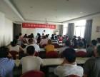 12月29日(北京班)全國微創穴位埋線技術研修班