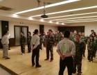 汕头户外头狼拓展训练项目- 领导力训练营