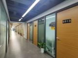 杭州新天地共享办公室出租,档次高配套多