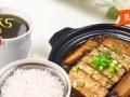 如何开一家中式快餐店 蒸美味小本创业快餐加盟店