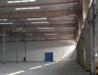 高台库单层月台仓库30000平米出租