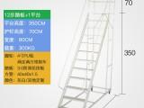 倉庫3米登高車移動平臺登高梯靜音萬向輪庫房取貨凳超市貨架梯子