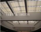 青岛崂山定做天棚帘舞台幕布阳光房玻璃房采光顶窗帘户外窗帘厂家