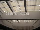 东城崇文定做电动天棚帘阳光房窗帘遮阳棚户外天幕帘生产定制厂家
