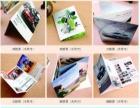 户内外广告/发光字/金属字/水晶字/招牌/喷绘写真