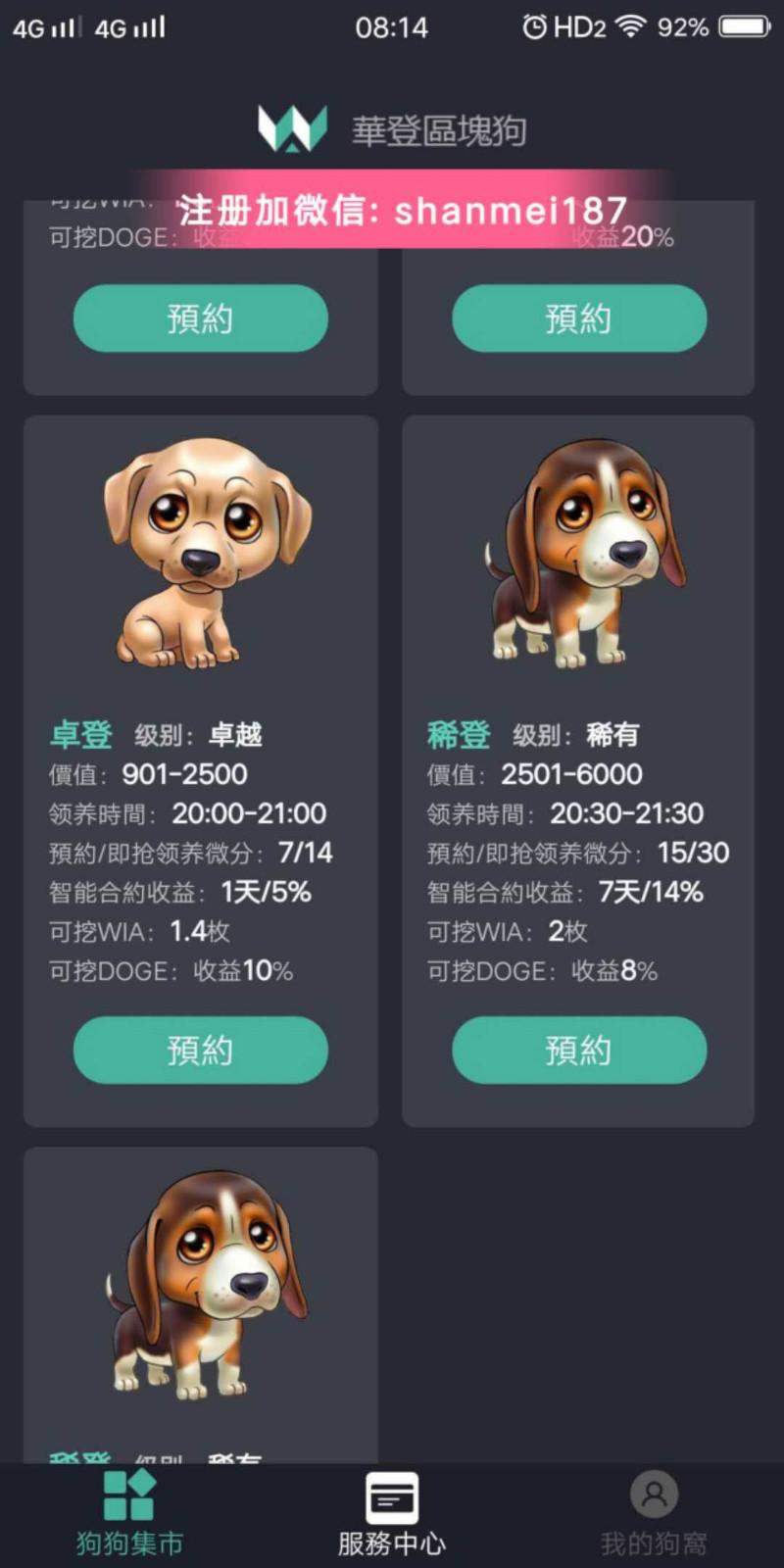 一百个卖点想要快速赚钱并成为可怜的狗,而一个卖点则使最终的财富免费化 - 第3张  | 悠哉网赚