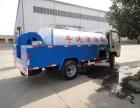 汽油机洒水ζ车厂家直销价格多少
