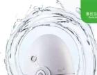享优乐7芯级净水器