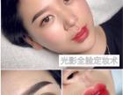 巧清工作室专业的光影全脸定妆推荐——郑州哪里有教光影定妆术的