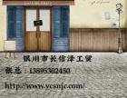 宁夏透水砖生产厂家,宁夏自洁式透水砖施工