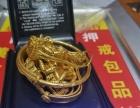 包头常年回收/抵押黄金,铂金,钯金,钻戒等奢侈品