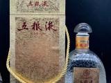 秦皇岛2004茅台酒回收4000五粮液回收