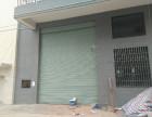 平洲大沥里水狮山桂城各种商店卷闸门道闸星棚车库门订做维修
