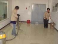 朝阳开荒保洁,地毯清洗,木地板打蜡,专业技术,最低价格