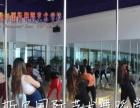 温州哪里可以学民族舞戴斯尔国际舞蹈学校