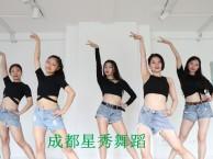 星秀舞蹈舞暑假培训爵士舞零基础学习