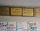 三好街日韩语初级每月新班等级考试辅导德法意俄外教