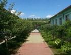 北京香堂国际农业观光园体育拓展 会议培训 乡村旅游的理想选择