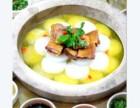 鱼品记蒸汽石锅鱼加盟多少钱