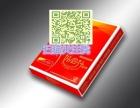 农资王正版农资软件,农资人的记账软件