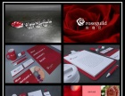 设计印刷 logo设计 形象墙 门头设计 活动策划