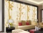 壁纸合理搭配 装出高品味的家!