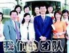 上海宝山劳务派遣劳务外包临时工小时工外包公司