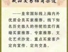珠海皇宋国际拍卖藏品成交率