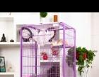 双层猫笼子,七成新