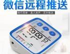 北京宜科云测远程血压计招代理商