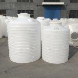 厂家直供北京1吨2吨3吨塑料桶5吨10吨20吨塑料储罐 水箱