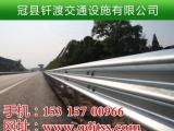 高速公路波形护栏板 防阻块立柱及配件设施生产厂家-冠县钎渡