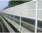 金属百叶孔声屏障高速公路铁路高架轻轨隔音降噪声屏障