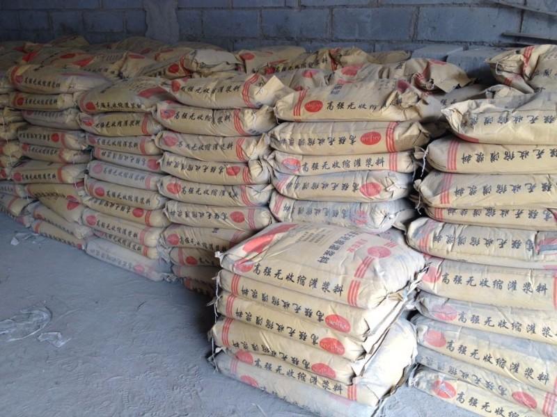 兰州灌浆料加固材料厂家