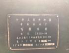 河南滨江出售-二手安阳30带中心架机床