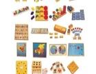 戴尔乐教玩具 戴尔乐教玩具加盟招商